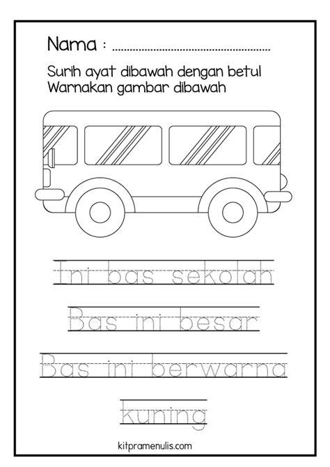 lembaran kerja pendidikan khas bm bina ayat mudah tema