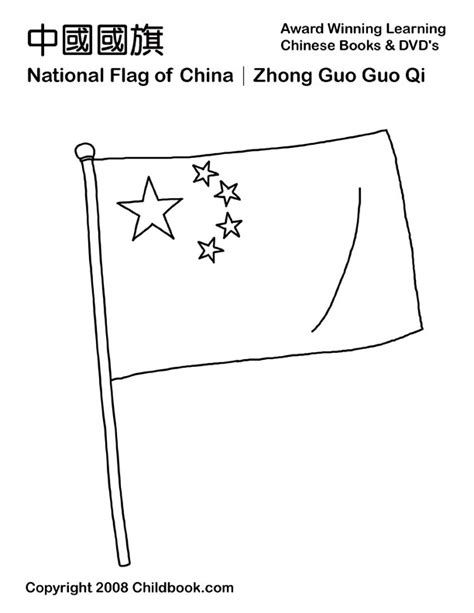 Flag Of China Coloring Page coloring pages including new year pictures