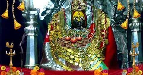 naikba yatra  banpuri  patan taluka  satara district  maharashtra hindu blog