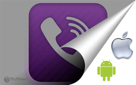 viber for android viber free calls messages 2 3 0 694 for android your post my