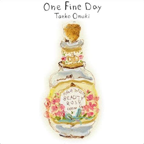 libro one fine day the one fine day おしゃれ 大貫妙子 アルバム ジャケット集 naver まとめ