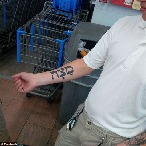 tattoo fail hebrew oy vey clueless soldier s giant hebrew tattoo he thought