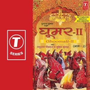 Bajuda Ri Loom Mp3 Free ghoomar vol 2 songs ghoomar vol 2 songs listen free ghoomar vol 2 songs