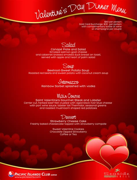 valentines dinner menu pic saipan s pacific islands club saipan for your