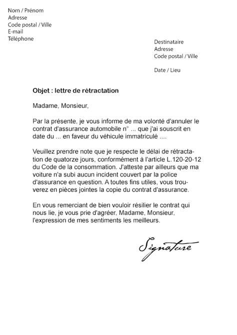 Modele Lettre Resiliation Assurance Auto Lettre De R 233 Tractation Assurance Auto Mod 232 Le De Lettre