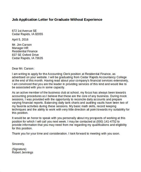 application letter for without experience 28 images
