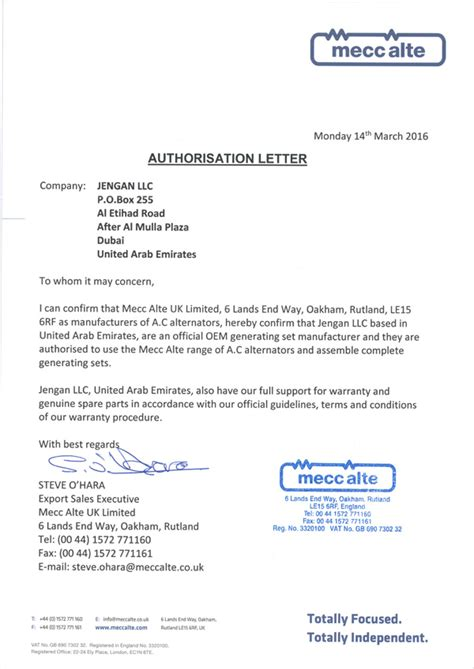 authorization letter export certification jengan