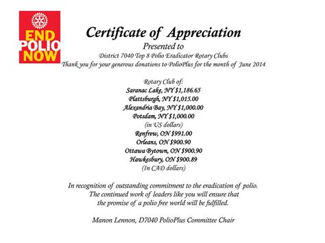 rotary certificate of appreciation template certificate of appreciation rotary images certificate