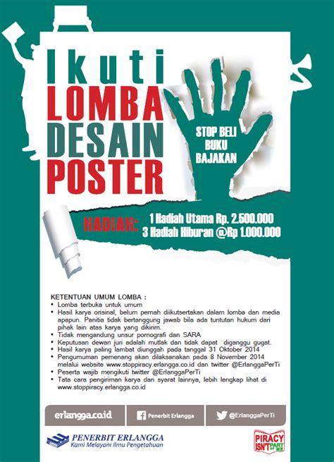 lomba desain grafis oktober 2014 corel draw master september 2014