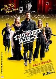 japanese film quentin tarantino quentin tarantino may film a new draft of the hateful