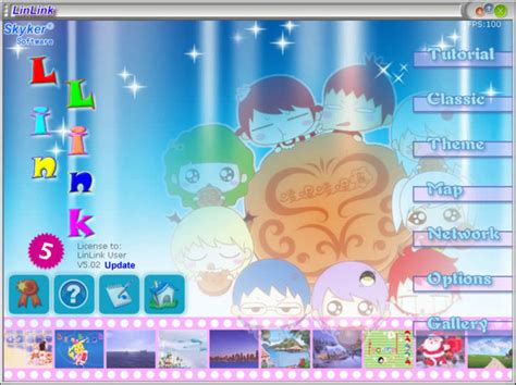 psp latest themes 2014 psp themes animated free download for mobile computer