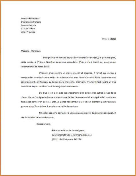 Lettre De Remerciement D Un Eleve A Prof 11 Lettre De Recommandation D Un Prof Pour Un 233 Tudiant Curriculum Vitae Etudiant