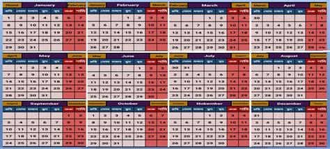 Lithuania Calendrier 2018 Calendar 2018 Bangladesh 28 Images 12 Months Calendar