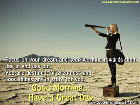 Morning Quotes To by Morning Quotes To Start Your Day Quotesgram