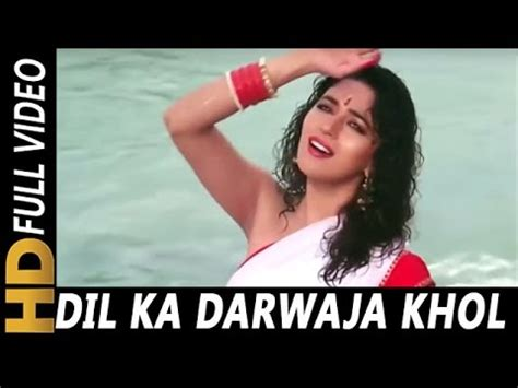 dil ke darwaja khula by shantanu dil ka darbaja khola download hd torrent