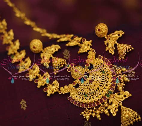 1 gram indian gold jewellery nl7664 one gram gold jewellery peacock chain medium haram