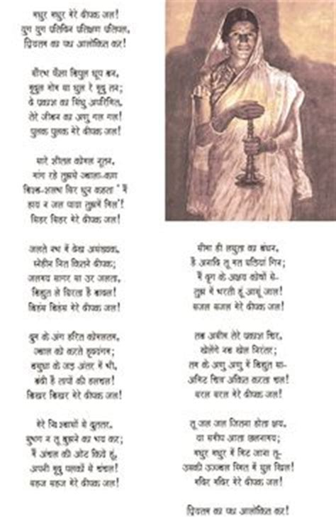 Biography And Quotes 50 1 Motivator Dunia Agustina Soebachman aarambh hai prachand piyush mishra bal kavita desh prem inspirational poems by piyush mishra