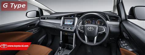 Toyota Innova Reborn 2 0 G Mt 2016 perbedaan kijang innova type g v dan q toyota astra