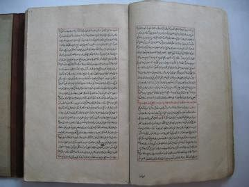 learn ottoman turkish learn ottoman turkish another chance to learn ottoman