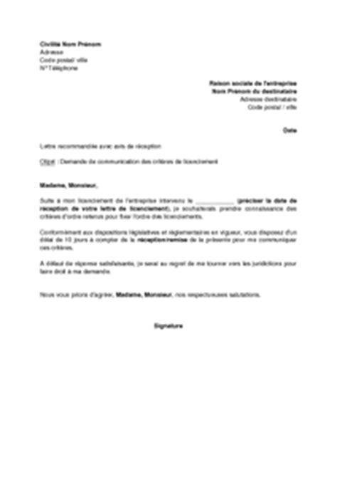 Exemple De Lettre Licenciement économique Lettre De Demande De Communication Des Crit 232 Res D Ordre D Un Licenciement 233 Conomique Mod 232 Le De