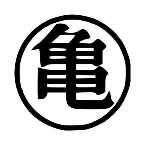 Ball Is Life Logo Wallpaper