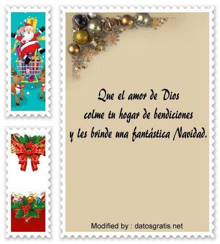 vanidades navidad 2017 187 top mensajes de navidad gratis saludos de navidad 2017