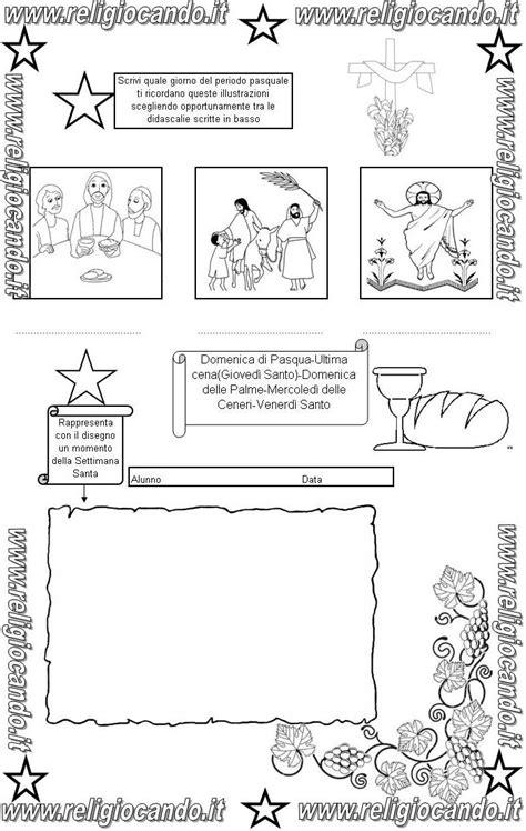 prove d ingresso religione cattolica scuola primaria pprova d ingresso di religione cattolica per la classe