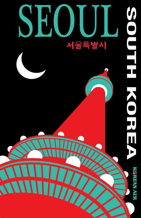 seoul cravings a south korean travel cookbook korean cookbook and culture guide in one books best 25 cool posters ideas only on book