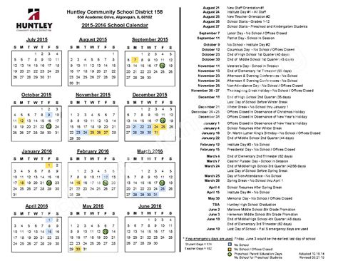 School Calendar 2015 2015 2016 District Calendar Huntley Community School