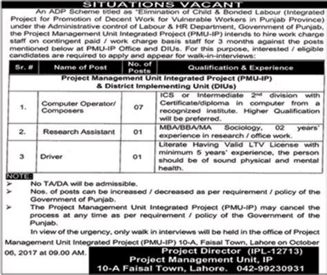 labour hr department punjab 2017 for 9 computer operators composers research assistant