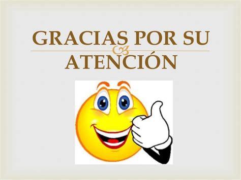 fotos que digan gracias por su atencion imagenes de gracias por su atencion imagenes animadas de