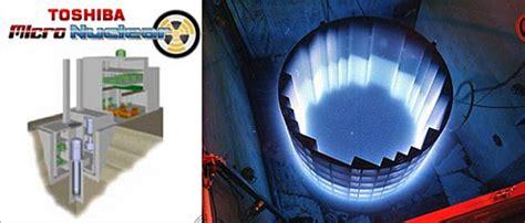 backyard nuclear reactor do you want a nuclear reactor in your backyard ubergizmo