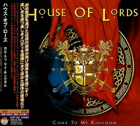 come to my house house of lords come to my kingdom 2008 japanese ed avaxhome
