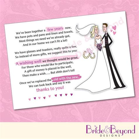 Gift Card Bridal Shower Poem - 25 x wedding wishing well poem cards for your invitations for money cash gift