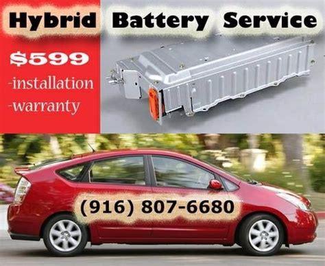 Toyota Hybrid Warranty 04 09 Toyota Prius Hybrid Battery Pack 1 Year Warranty