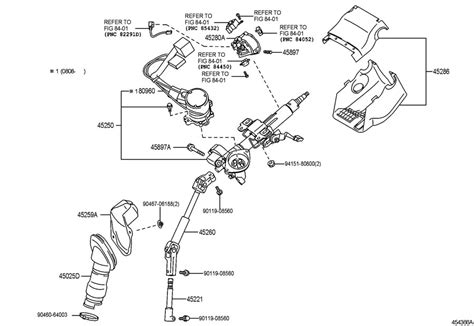 Toyota Steering Column Toyota Rav 4 Steering Column Shaft