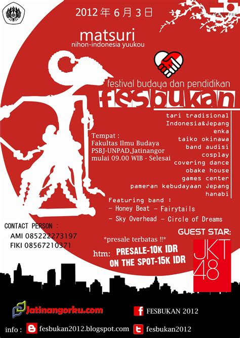 design poster indonesia design poster matsuri jatinangor online media