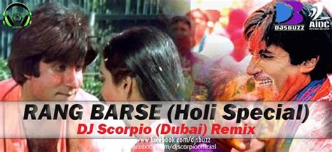 dj remix holi song mp3 download rang barse holi special by dj scorpio dubai remix