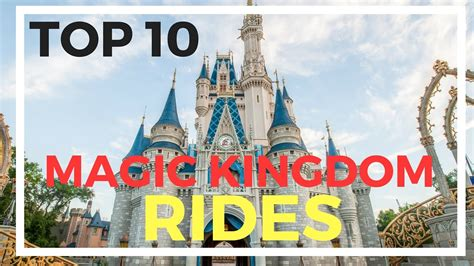 disney world magic kingdom rides www pixshark images galleries with a bite