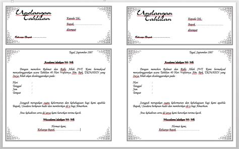 template undangan pernikahan ms word home design creatif download undangan tasyakuran nikah