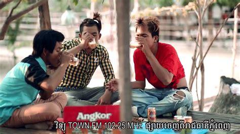 Vcd Original All The official mv hd អ ខ យងប អ នខ ញ ណ រ ន town vcd 56 original song