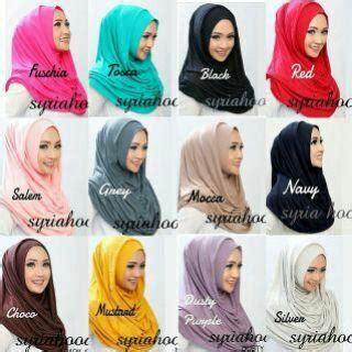 Trend Jilbab Instan Hoodie Nabila by Jilbab Hoodie Instan Nabila Premium