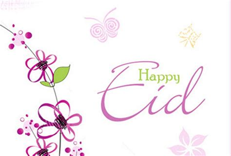 Eid Gift Card - eid mubarak banners and eid cards for mms and sms