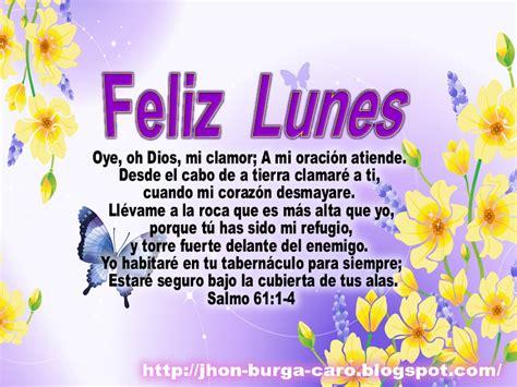 imagenes de feliz lunes de semana santa feliz lunes cristianos