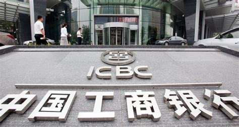 industrial and commercial bank china bill payment in china with icbc safebillpay net
