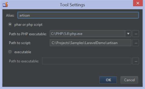 tutorial commandline laravel 优雅的使用 phpstorm 来开发 laravel 项目 郑彦彬 博客园