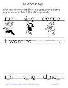 1000 images about teaching spelling on pinterest