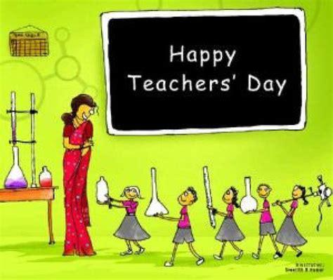 india teachers day pin teachers day in india on