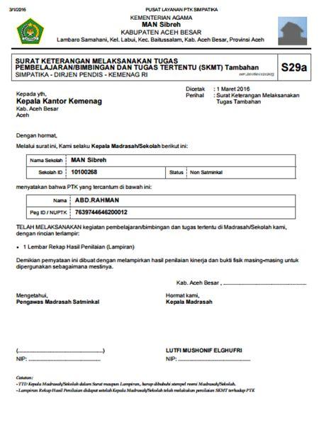 pengajuan surat keterangan beban kerja skbk oleh ptk