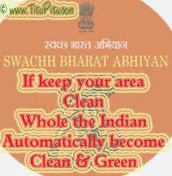 Swachh bharat slogan in english clean india jpg